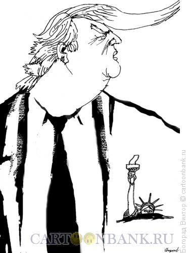 Карикатура: Трамп, Богорад Виктор