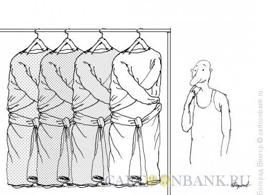 Карикатура: Что надеть?, Богорад Виктор