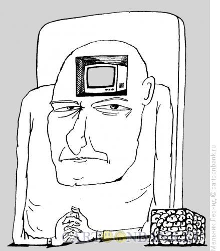 Карикатура: ТВ-мозг, Мельник Леонид