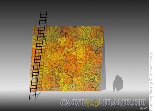 Карикатура: Большое полотно осени, Богорад Виктор