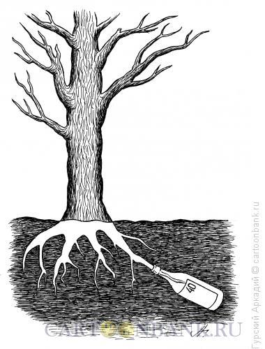 Карикатура: корни дерева, Гурский Аркадий