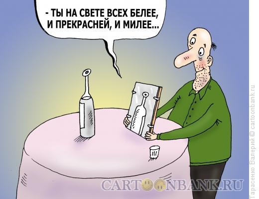 Карикатура: Поллитровка, Тарасенко Валерий