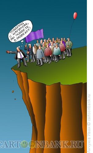 Карикатура: Разведчик, Анчуков Иван