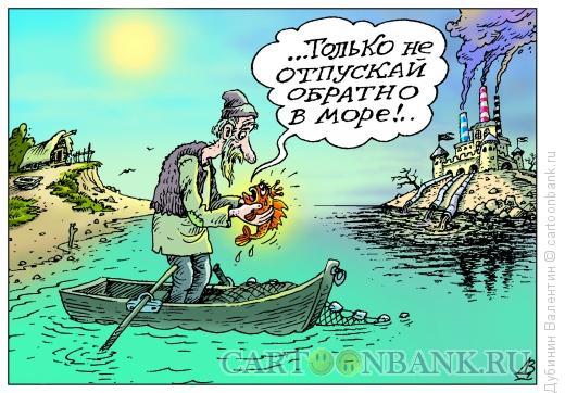 Карикатура: Нежелание, Дубинин Валентин