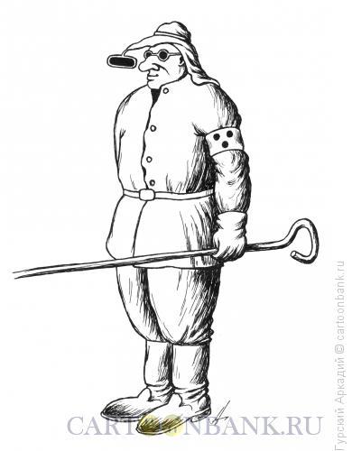 Карикатура: Слепой сталевар, Гурский Аркадий