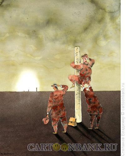 Карикатура: Светлое будущее, Степанов Владимир