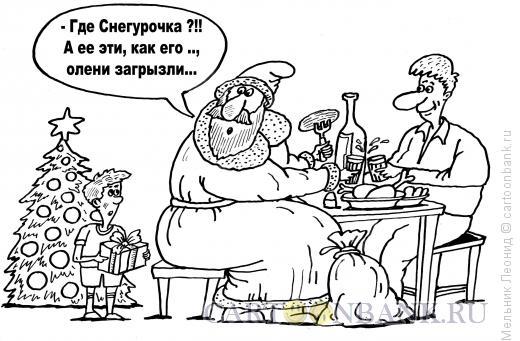Карикатура: Досада, Мельник Леонид