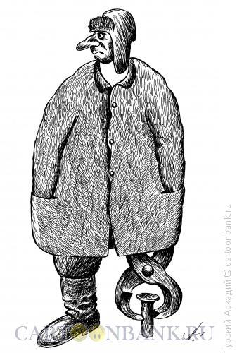 Карикатура: нога-клещи, Гурский Аркадий