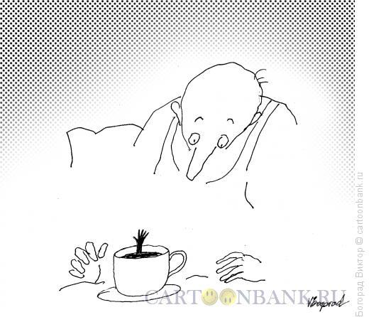 Карикатура: Тонущий в кофе, Богорад Виктор