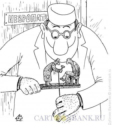 Карикатура: �грушка невропатолога, Дубинин Валентин