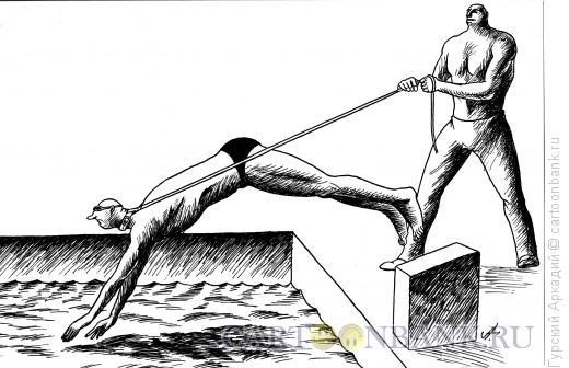 Карикатура: пловец на поводке, Гурский Аркадий