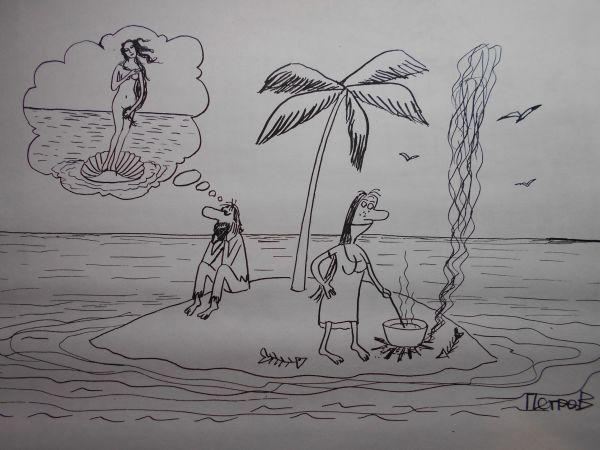 Карикатура: Рождение Венеры, Петров Александр