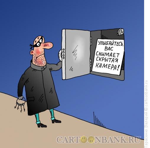 Карикатура: Скрытая камера, Тарасенко Валерий