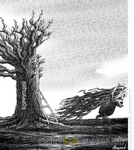 Карикатура: Борьба с коррупцией в России, Богорад Виктор