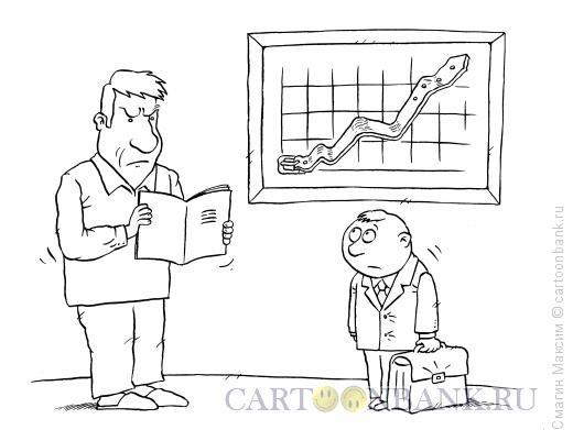 Карикатура: График успеваемости, Смагин Максим