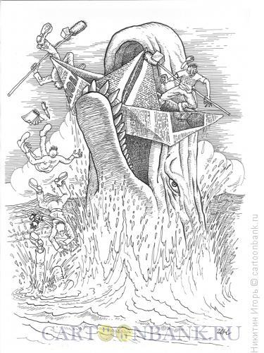 Карикатура: Моби Дик, Никитин Игорь