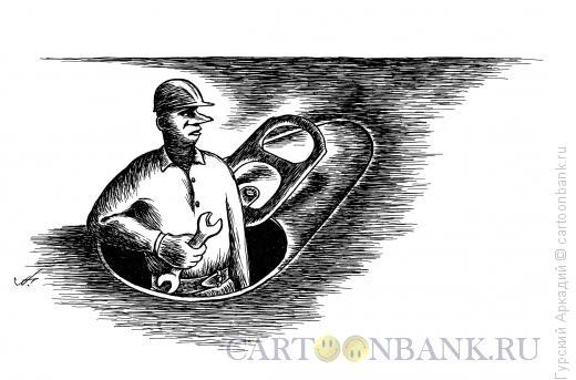 Карикатура: люк канализационный, Гурский Аркадий