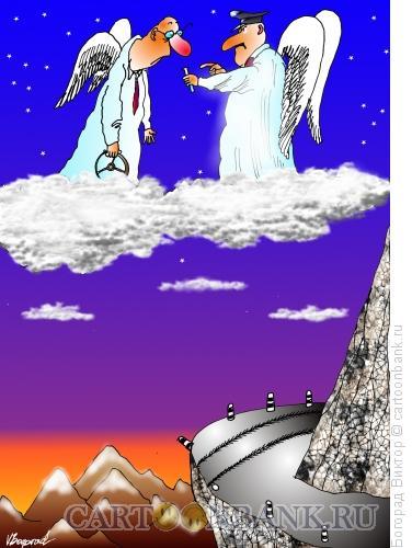 Карикатура: Небесное ГА�, Богорад Виктор