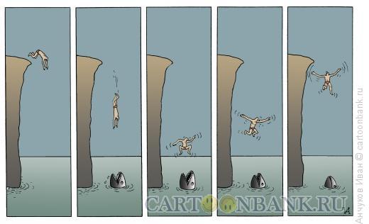 Карикатура: вынужденный полет, Анчуков Иван