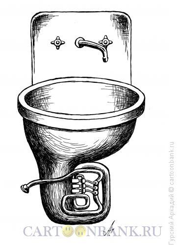 Карикатура: кухонная раковина, Гурский Аркадий