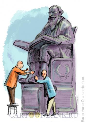 Карикатура: Литературная критика, Батов Антон