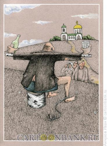 Карикатура: Розыгрыш, Анчуков Иван