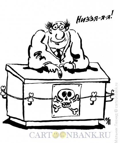 Карикатура: Чиновник, Мельник Леонид