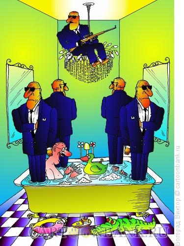 Карикатура: Телохранители, Богорад Виктор