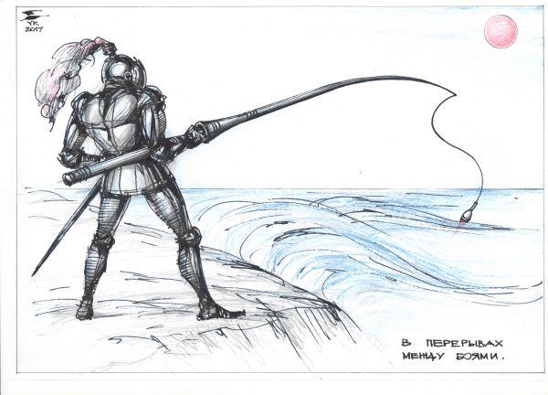 Карикатура: В перерывах между боями ., Юрий Косарев