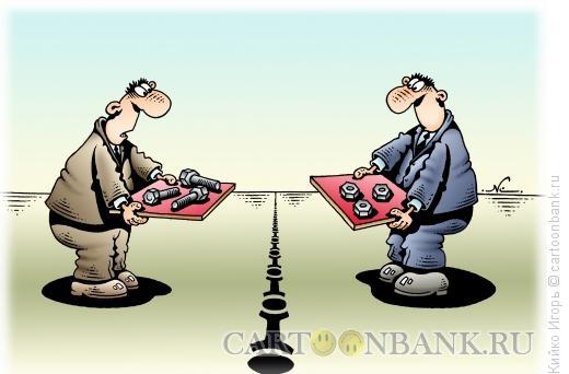 Карикатура: Бартер, Кийко Игорь