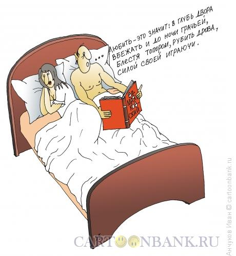Карикатура: Маяковский, Анчуков Иван