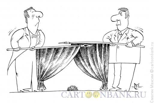 Карикатура: Политический театр, Смагин Максим