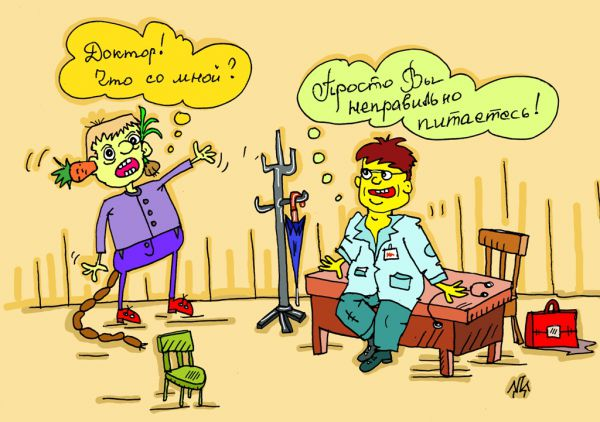 Карикатура: сразу видно, что болен..., leon2008