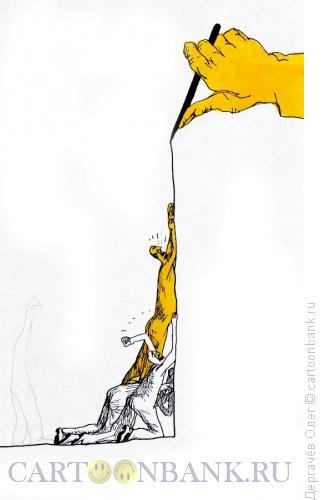 Карикатура: Стена, Дергачёв Олег