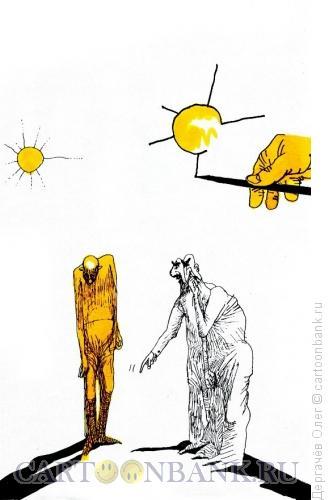 Карикатура: ПсевдоСолнце, Дергачёв Олег