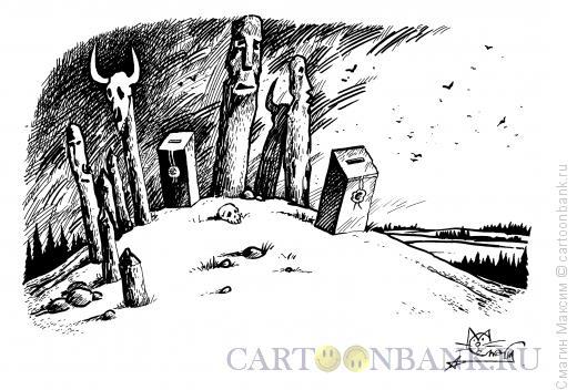 Карикатура: Выборное капище, Смагин Максим