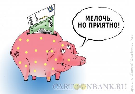 Карикатура: Вклад, Тарасенко Валерий
