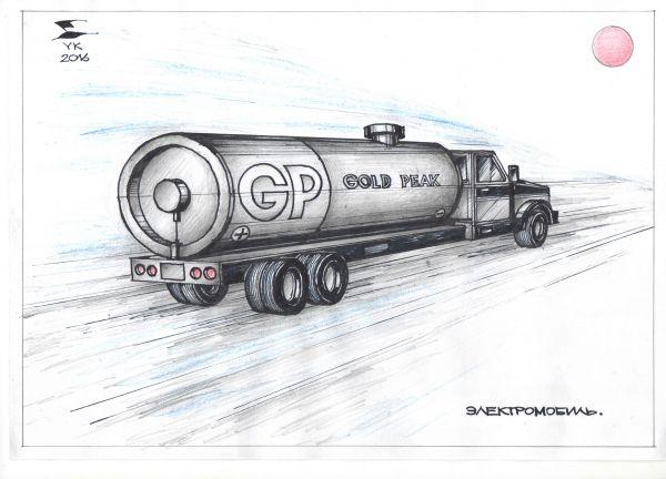 Карикатура: Электромобиль ., Юрий Косарев