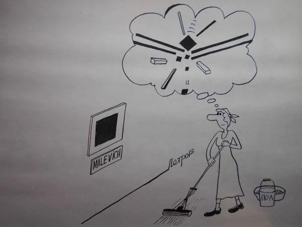 Карикатура: Чёрный квадрат, Петров Александр
