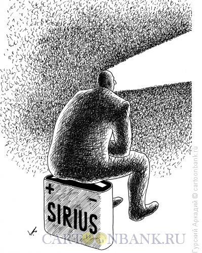 Карикатура: Сидящий на батарейке, Гурский Аркадий
