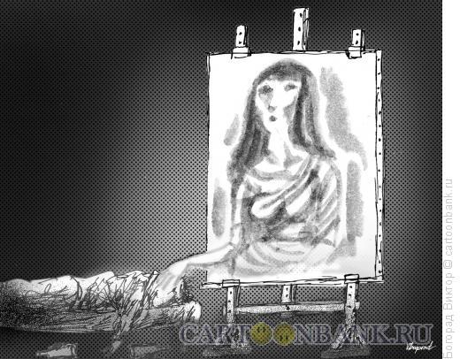 Карикатура: Жалость, Богорад Виктор