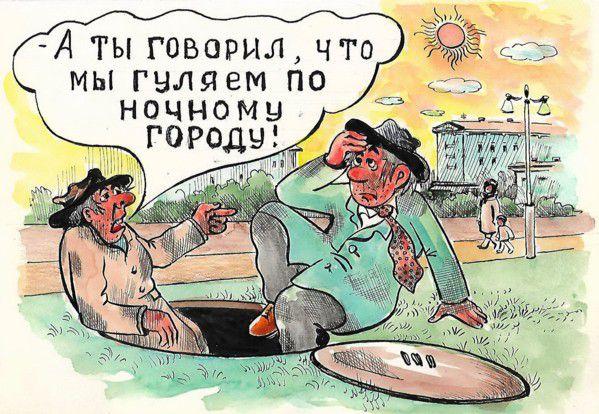 Карикатура: Ночная прогулка, Зеркаль Николай Фомич