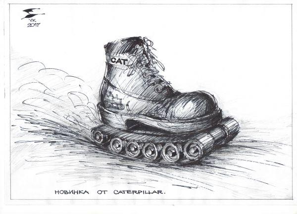 Карикатура: Новинка от Caterpillar ., Юрий Косарев