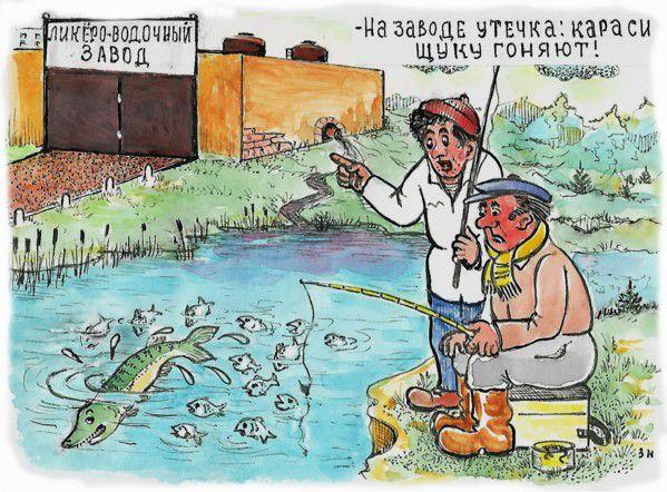 Карикатура: Утечка, Зеркаль Николай Фомич