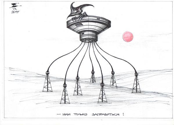 Карикатура: - Нам только заправиться !, Юрий Косарев