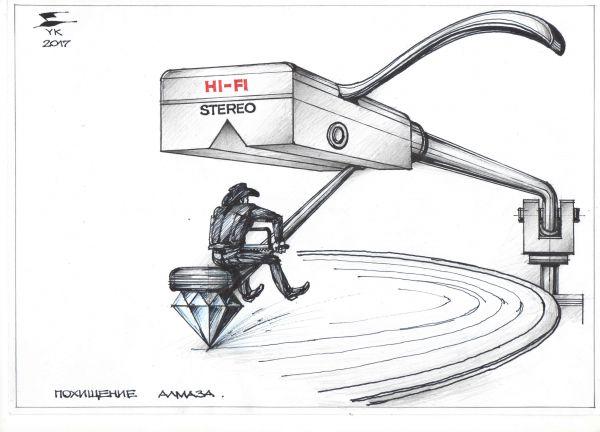 Карикатура: Похищение алмаза ., Юрий Косарев