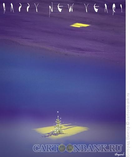 Карикатура: Новогодняя открытка с окном в облаках, Богорад Виктор