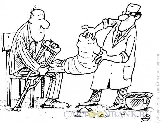 Карикатура: Творчество в медицине, Дубинин Валентин