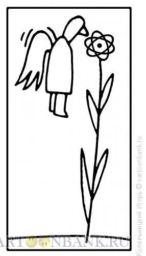 Карикатура: Ангел и атом, Копельницкий Игорь