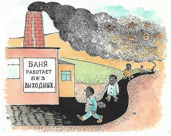 Карикатура: Банька, Зеркаль Николай Фомич